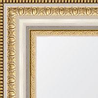Бусы платиновые (ширина 6 см)