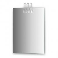 Зеркало со светильниками (55х75 см)
