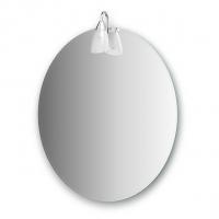 Зеркало со светильником (60х70 см)