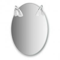 Зеркало со светильниками (60х80 см)