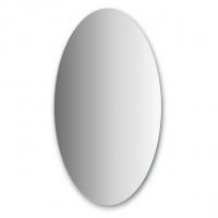 Зеркало  (70х120 см, цвет хром)