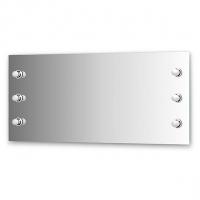 Зеркало со светильниками (130х60 см)