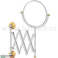 Зеркало косметическое 3SC Stilmar (хром/золото) - фото