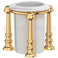 Стакан настольный (фарфор) 3SC Stilmar (золото) - фото
