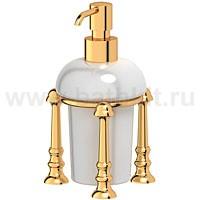 Емкость для жидкого мыла настольная (фарфор) 3SC Stilmar (золото) - фото