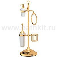 Стойка комбинированная для биде и туалета 3SC Stilmar (золото) - фото
