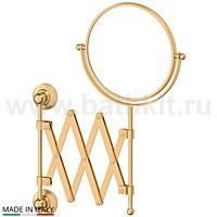 Зеркало косметическое 3SC Stilmar (матовое золото) - фото