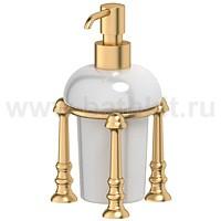 Емкость для жидкого мыла настольная (фарфор) 3SC Stilmar (матовое золото) - фото