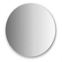 Зеркало  (Ø 70 см)