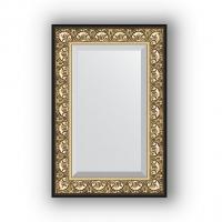 Зеркало в багетной раме (60х90 см)