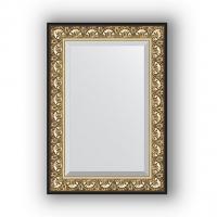 Зеркало в багетной раме  (70х100 см)