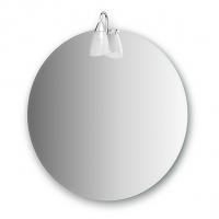 Зеркало со светильником (Ø65 см)