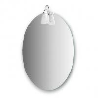 Зеркало со светильником (цвет хром, 50х70 см)