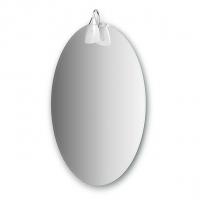 Зеркало со светильником (хром, 50х80 см)