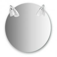Зеркало со светильниками (Ø70 см)