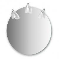 Зеркало со светильниками (Ø80 см)